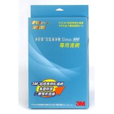 【3M】淨呼吸空氣清淨機專用濾網 Slimax超薄型-組合包X2