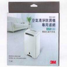 【3M】淨呼吸空氣清淨除濕機專用濾網