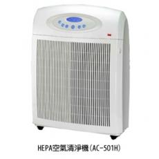 【3M】AC-501H空氣清淨機醫療級HEPA