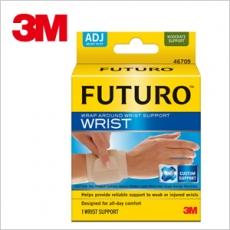【3M】FUTURO SPORT 可調式護腕(膚色)-46700