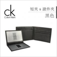 【Calvin Klein】皮革雙摺短夾(附證件夾)鑰匙圈禮盒-黑色