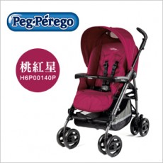 【Peg Perego】都會型推車-桃紅星(H6P00140P)