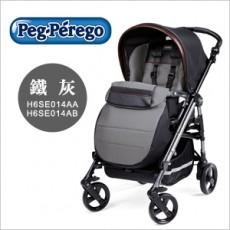 【Peg Perego】EASY雙向推車-鐵灰(H6SE014AA+H6SE014AB)