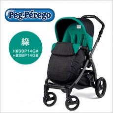 【Peg Perego】BOOK POP UP 雙向推車-綠(H6SBP14GA+H6SBP14GB)
