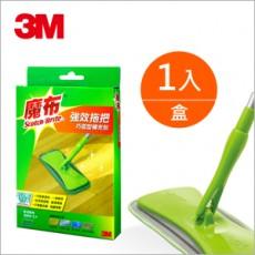 【3M】魔布強效拖把巧弧型補充包(1入/盒)