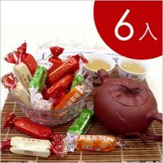 【萬竹食品】萬竹牛軋糖(低糖系列/600g/包)-6入組 綜合