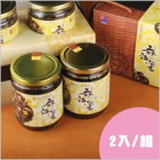 【清亮農場】麻油薑2入組 (420g/罐)