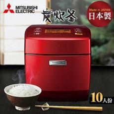【MITSUBISHI】三菱日本原裝十人份炭炊釜IH電子鍋NJ-EV185T(公司貨)