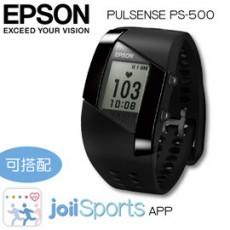 EPSON PULSENSE 心律有氧教練-心率感測器(PS-500)黑色