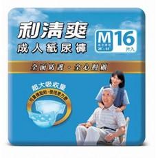 【利清爽】 成人紙尿褲M(16片x6包/箱)