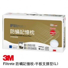 【3M】 Filtrete 防螨記憶枕-平板支撐型(L)