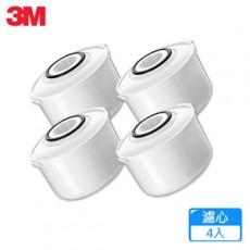 【3M】即淨長效濾水壺專用濾心(超值四入組)
