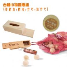 【亞梭傢俬】台檜小物優惠組(面紙盒+精油+香皂+珠香包)