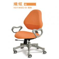 【亞梭傢俬】飛炫椅-DIY簡易組裝