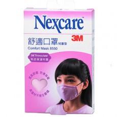 【3M】 Nexcare 舒適口罩兒童型-粉紅
