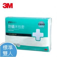 【3M】淨呼吸防蟎寢具-雙人標準床包套-AB2115