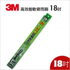 買一送一【3M】高效能軟骨雨刷PN8018 (18英吋)