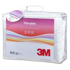 【3M】 Thinsulate四季被 (Z250)