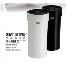 3M 淨呼吸個人隨身型空氣清淨機FA-C10PT黑