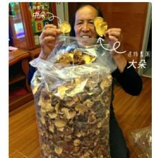 達路農園-泰雅炭焙椴木香菇(小朵)110g