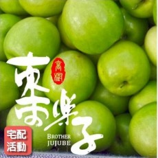3/19開始宅配高樹檜香蜜棗中果5斤(每顆3.0-3.4兩)