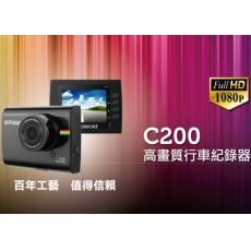 C200 高畫質行車紀錄器