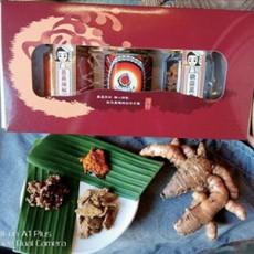3合1禮盒(香菇醬/糖霜薑黃/薑黃辣椒各150g)