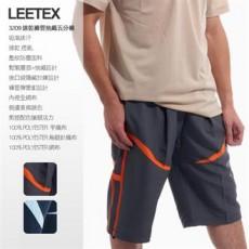 【LEETEX】速乾透氣超好穿運動休閒運動五分褲