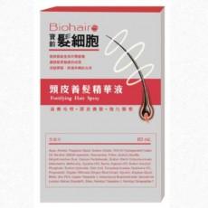 【髮細胞】頭皮養髮精華液 60ml <全新五大元素>