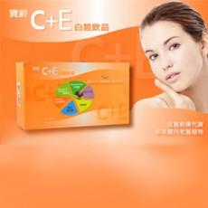 【寶齡富錦】C+E白皙飲品8g(30入/包)
