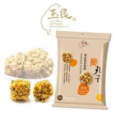 【玉民】黃金蕎麥堅果脆丸子(40g/包)X5免運